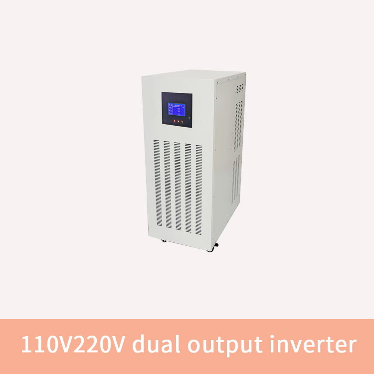 110V/220V Dual output inverter 1kw-30kw for south america