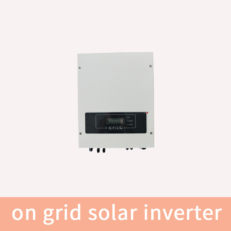 on grid solar inverter 1kw-75kw